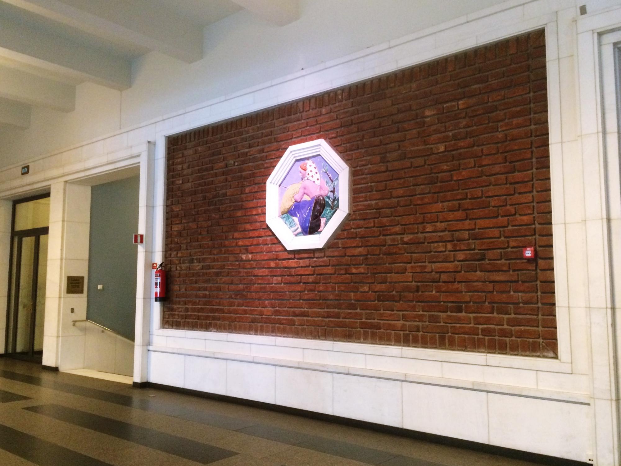 Norwegian art Oslo City Hall