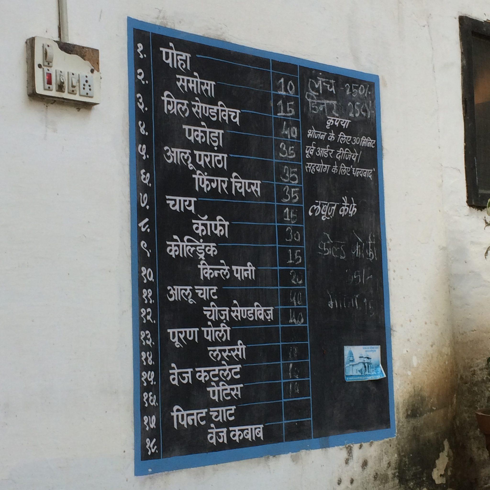 Labbooz Cafe outside Ahilya Fort