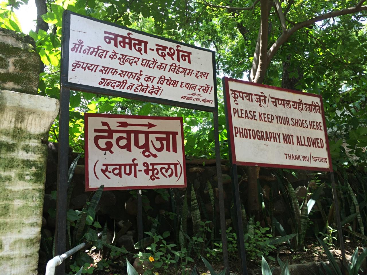 Ahilya Fort Entrance