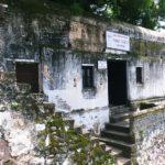 Maheshwar Handloom Mill