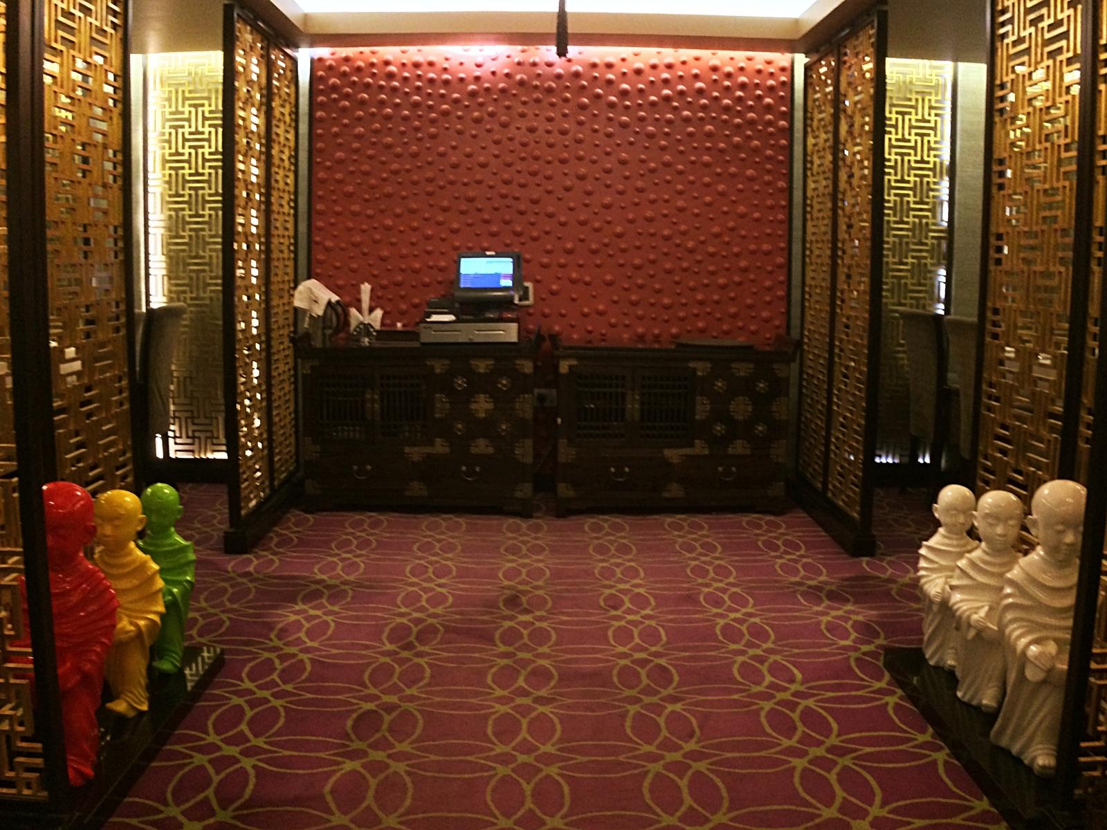 Ni Hao Indoor Restaurant