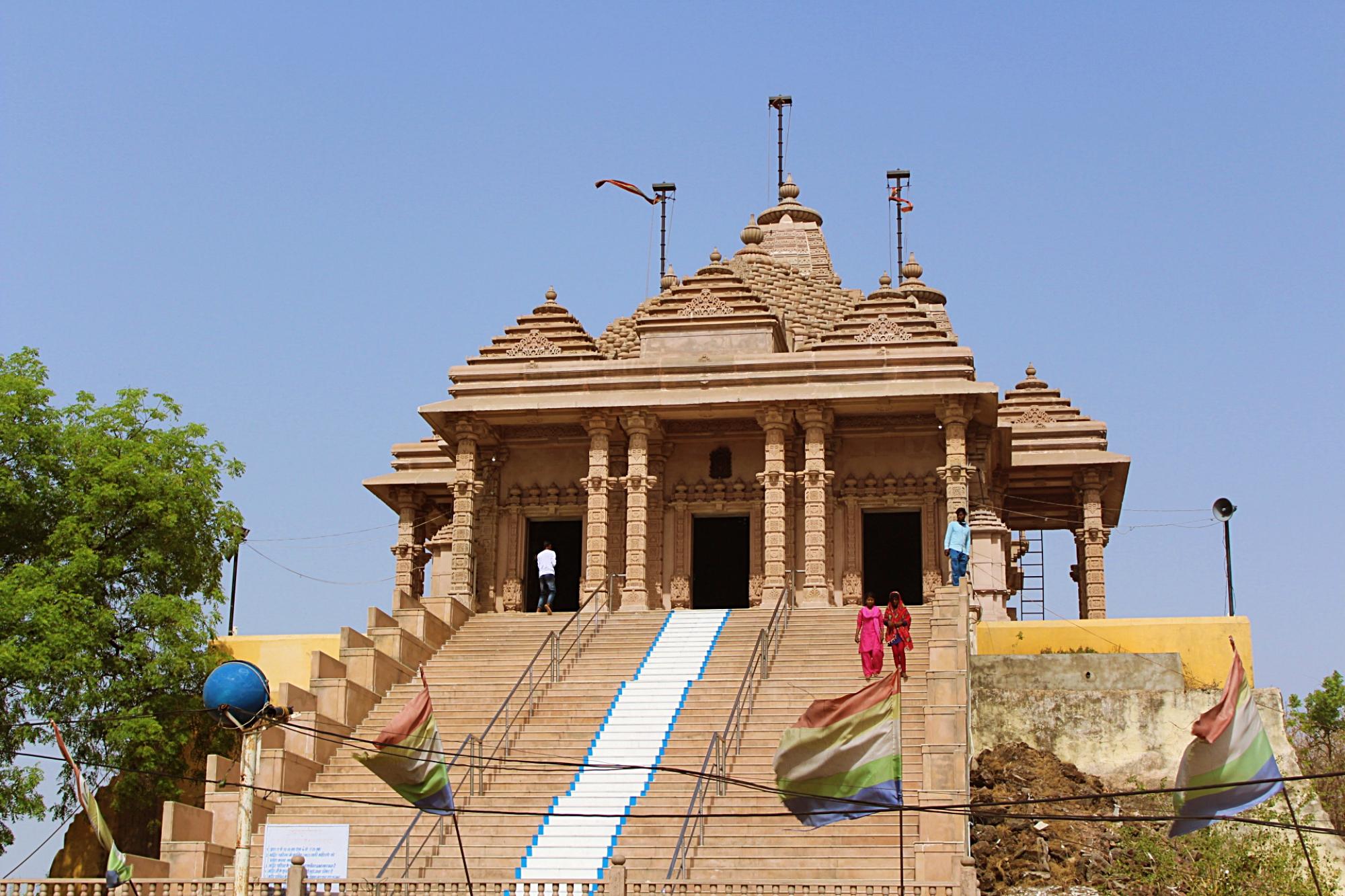 Mahaveer Giri