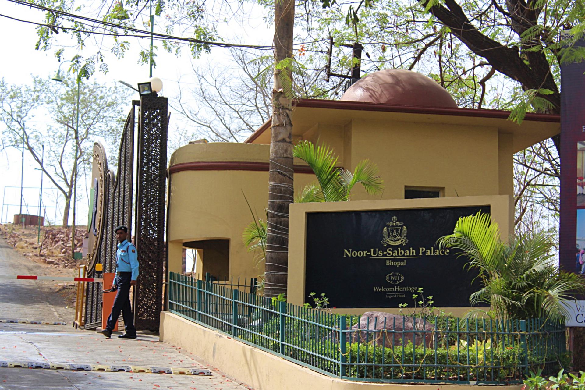 Noor-Us-Sabah Palace Entrance Gate