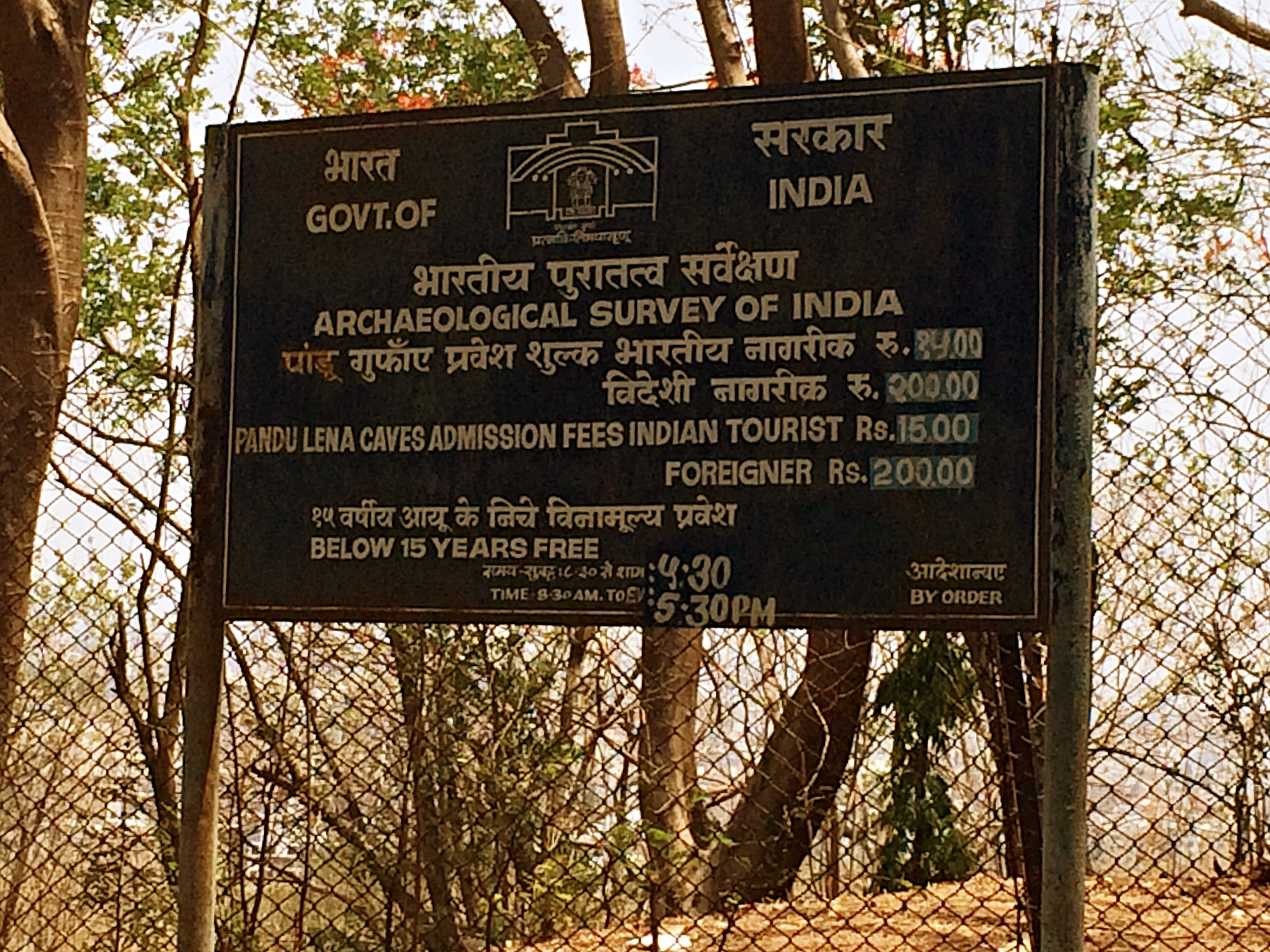 Pandulena Caves Maharashtra Tourism