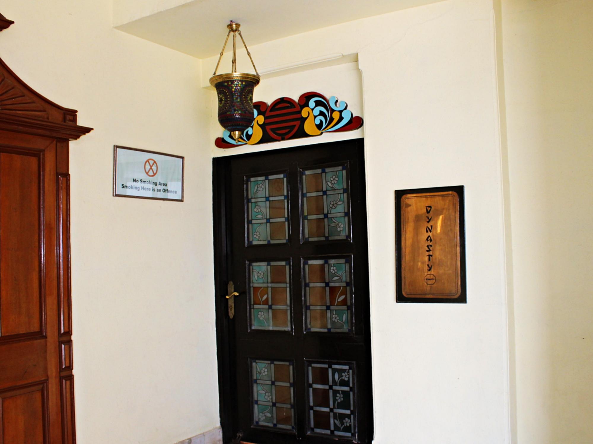 Dynasty Bhopal Entrance