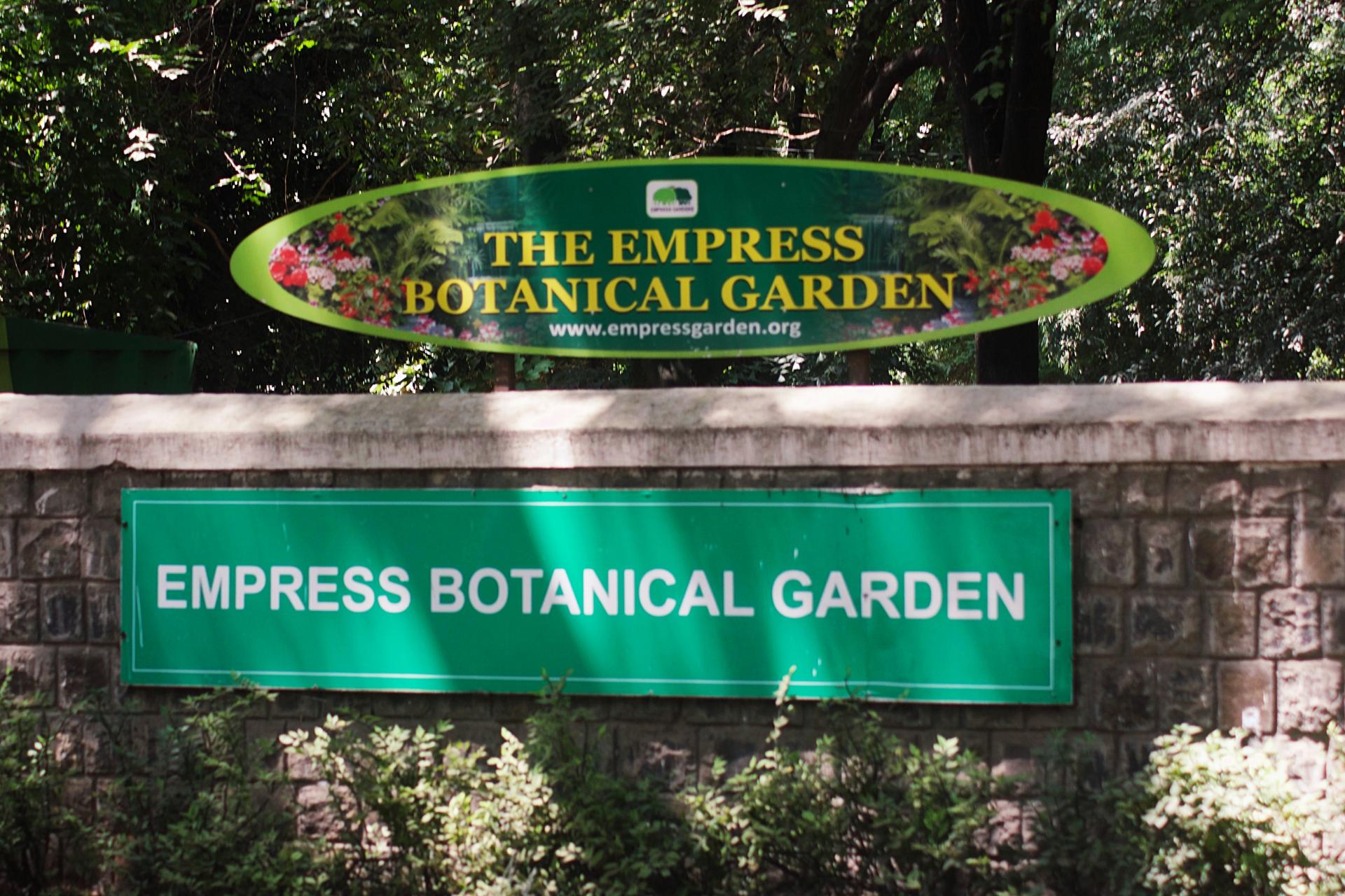 Empress Botanical Garden