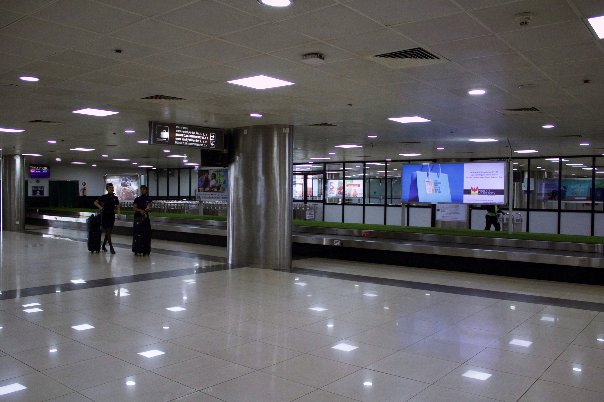 Pune Airport Arrival