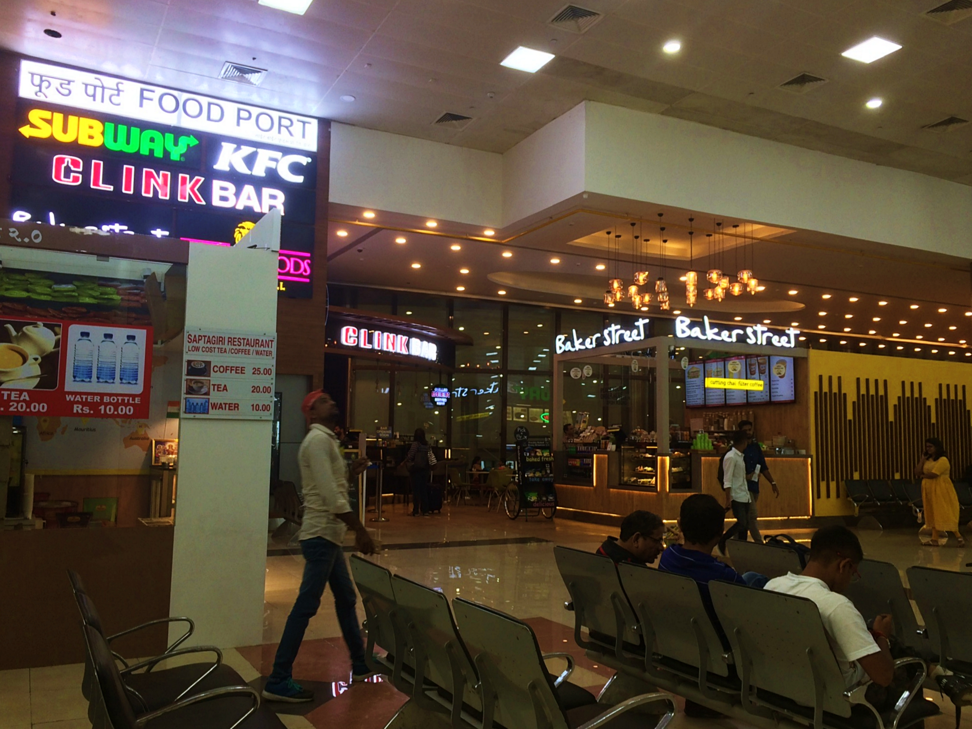 Pune Airport Departure View