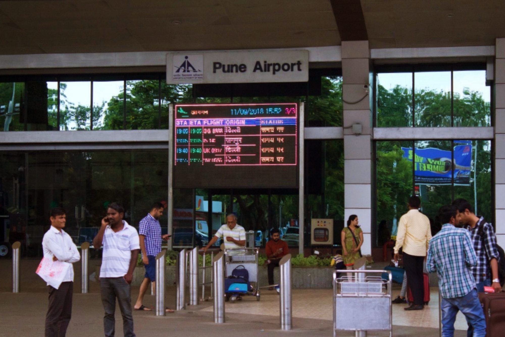 Pune Airport Departure