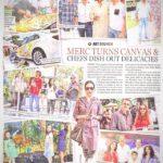 Veidehi Gite News First Print