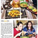 Veidehi Gite News Patrika Indore