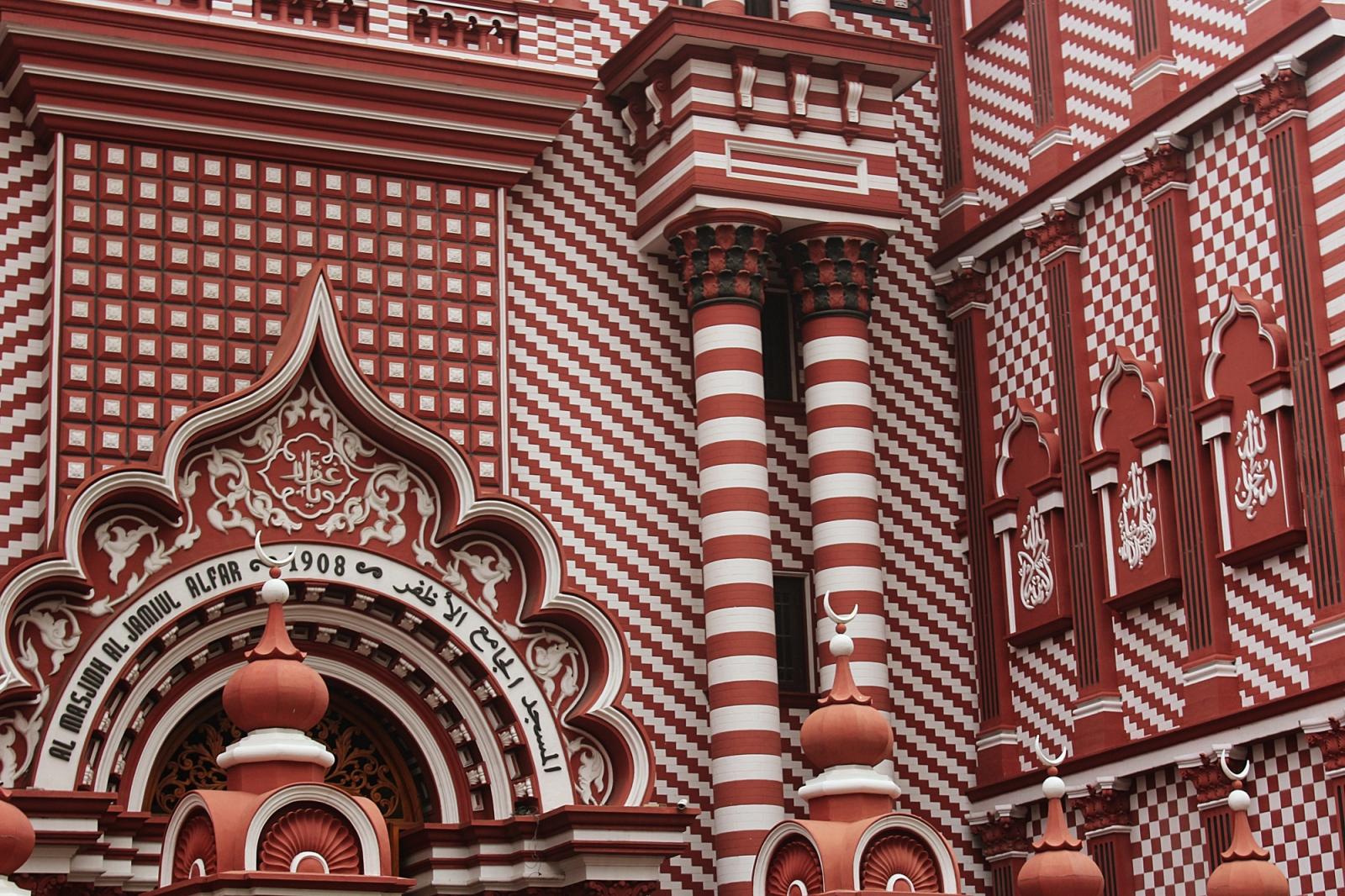 Jami UI Alfar Red Mosque