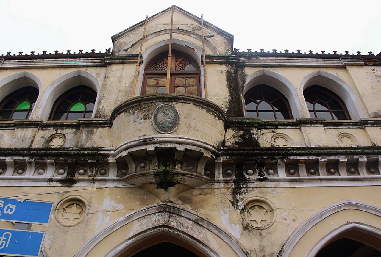 Old Town Hall Colombo