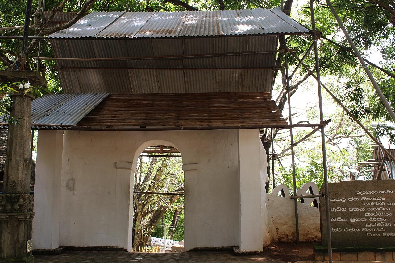 Silver Temple Entrance