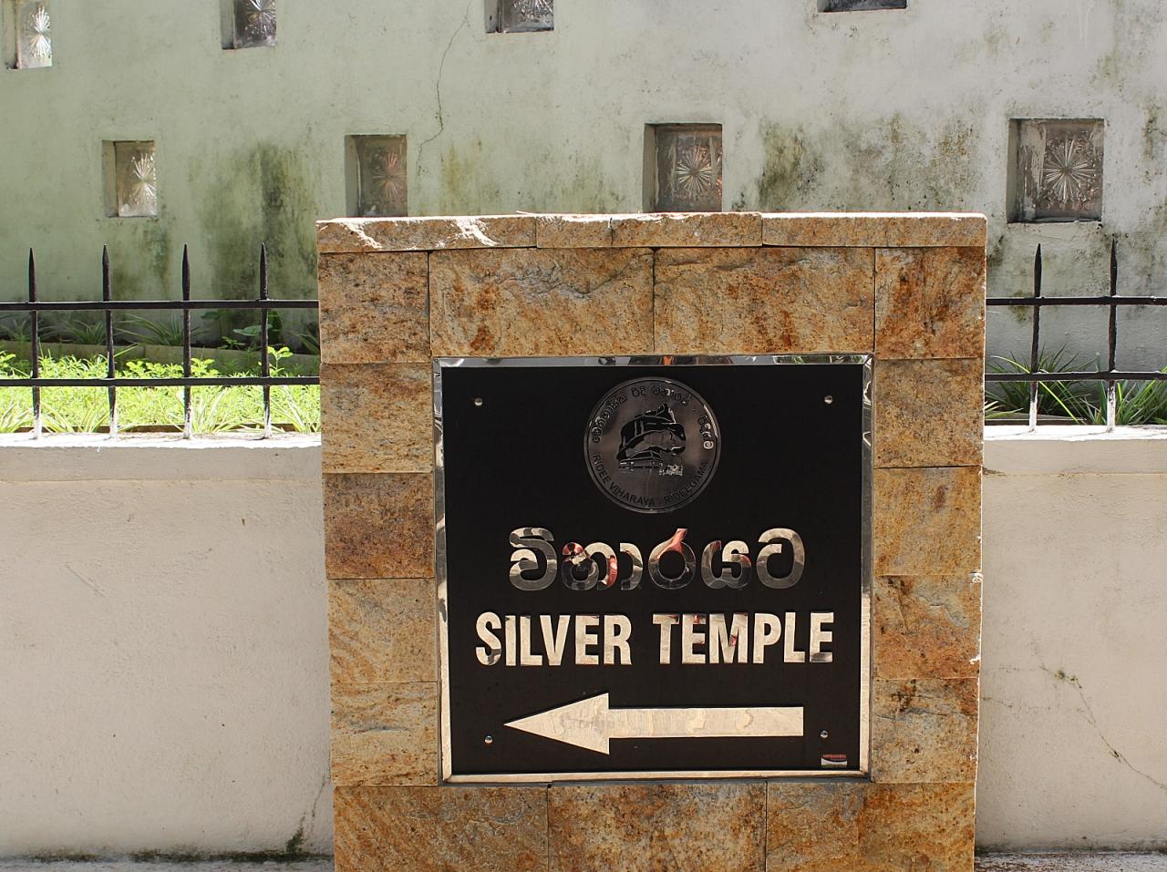 Silver Temple Sri Lanka