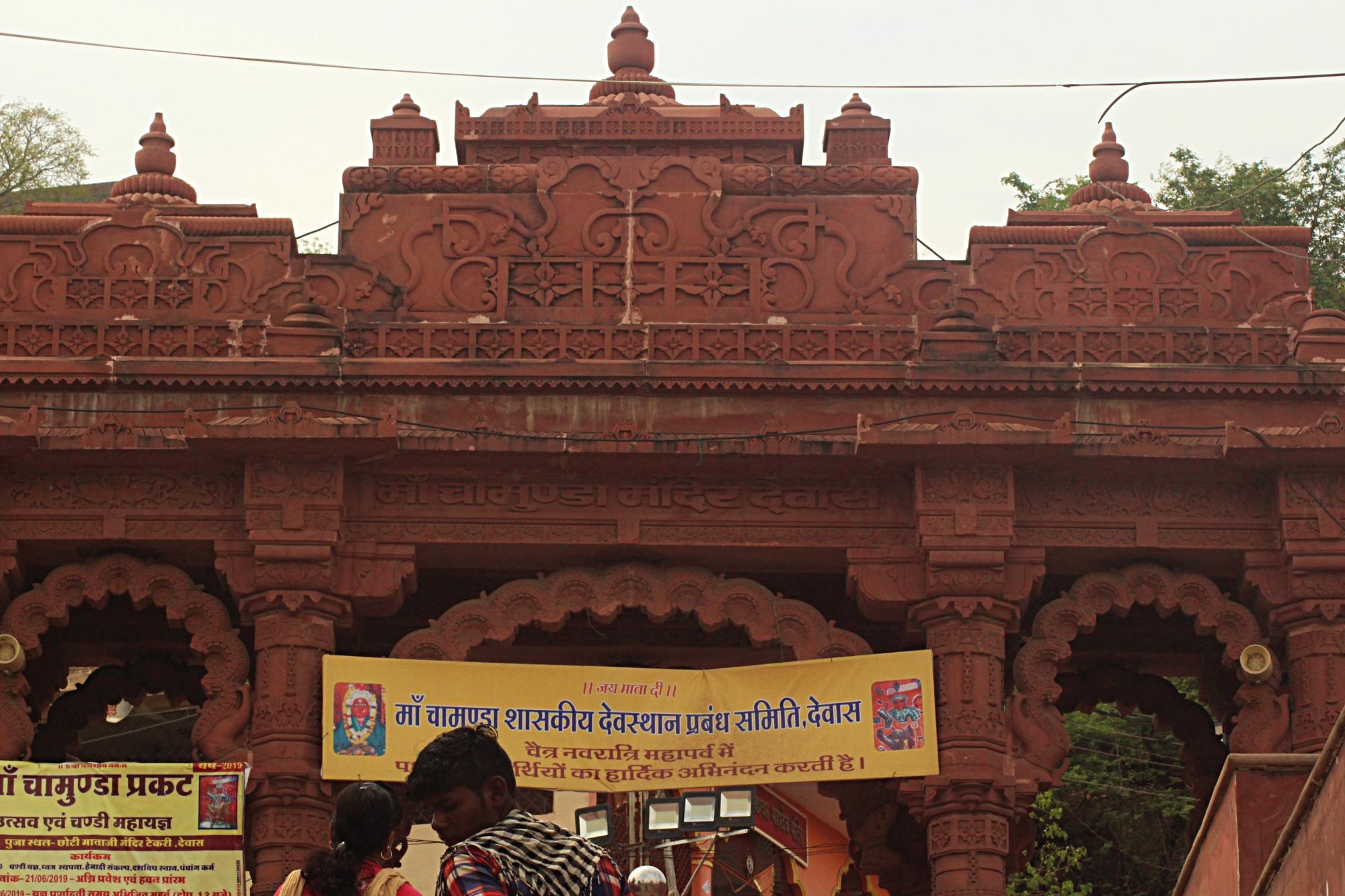 Maa Chamunda Temple Dewas 1
