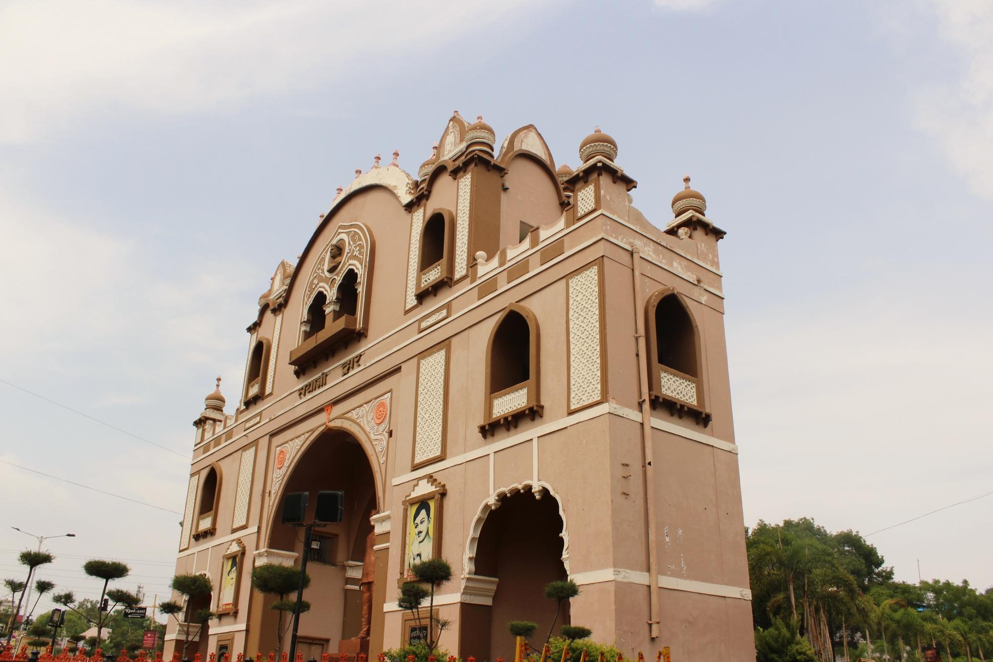 Sayaji Gate Dewas