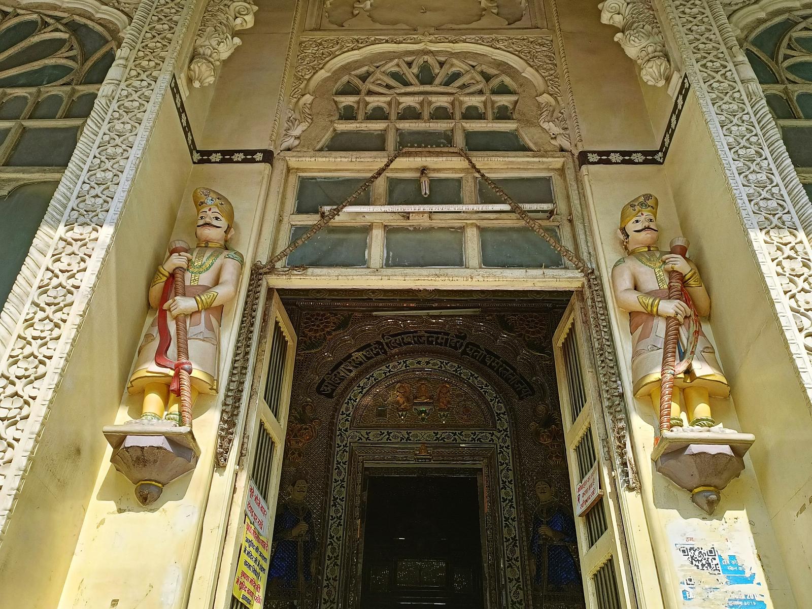 Kanch Mandir Entrance