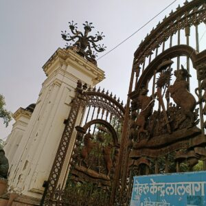 Lal Bagh Indore Gate